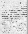 Тайная подготовка к уничтожению армии Наполеона с помощью воздухоплавания (Родных 1912) 07.jpg