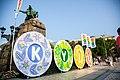 У Києві провели гвардійців-спортсменів до Бразилії 4575 (28505807641).jpg