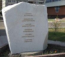 22 сибирская дивизия: