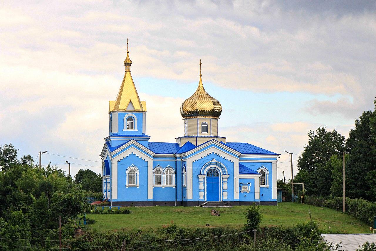 Церковь во имя Рождества Богородицы