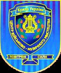Центр ВММ ПС.png