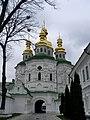 Церква Всіх Святих над Економічною брамою, Києво-Печерська лавра.jpg