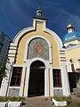 Церква Казанська 14.jpg