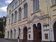 Черниговская областная филармония