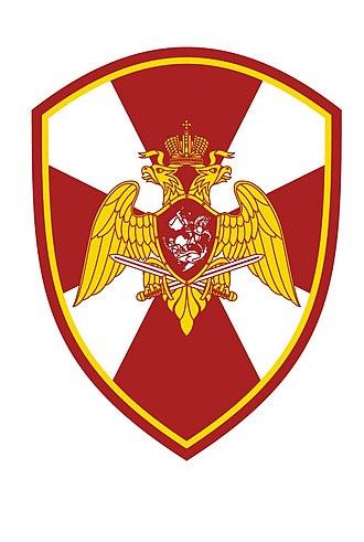 National Guard of Russia - Image: Шеврон Росгвардии