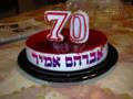 אברהם אמיר 70.png