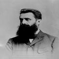 הרצל ( 1896) .-PHPS-1338290.png