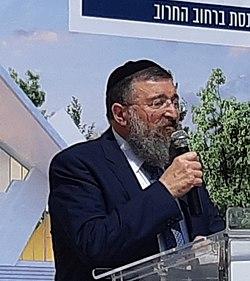 יואב בן צור סגן שר הפנים של ישראל .jpg