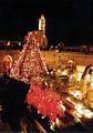 מגדל דוד - בתערוכת דוד צ'יהולי.jpg