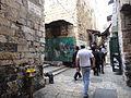 רחוב שער הפרחים (1).JPG