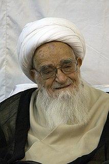 Lotfollah Safi Golpaygani Iranian Ayatollah