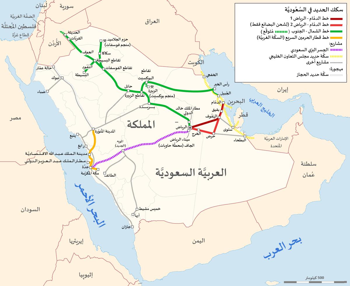 قطار المنطقة الشرقية الرياض ويكيبيديا