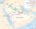 خريطة سكك الحديد السعودية.png