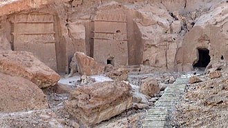 Shuaib - Caves in what used to be Midian, or what is now the mountainous region of the city of Tabuk in Saudi Arabia