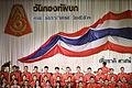 นายกรัฐมนตรี ร่วมงานเลี้ยงรับรองเนื่องในวันกองทัพบก ณ - Flickr - Abhisit Vejjajiva (16).jpg