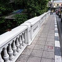 สะพานดำรงสถิต969.jpg