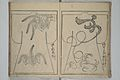 『當世雛形』-Contemporary Kimono Patterns (Tōsei hiinagata) MET 2013 887 09.jpg