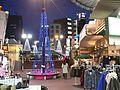 サンスクエア(2011-01-23) - panoramio.jpg