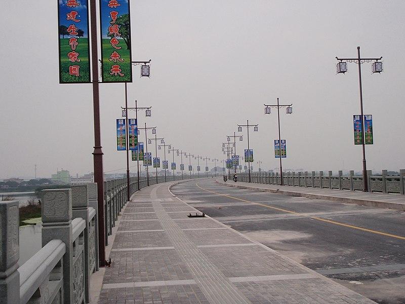 File:三垟大道新造的桥梁桥面上 - panoramio.jpg
