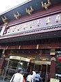 中國山西太原古蹟S190.jpg