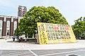 京都大学正門 2017 対話しない京大 もうこりごりら。 (34836179503).jpg