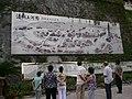城墙上的清明上河图 - panoramio.jpg