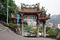 壽山岩牌樓 Archway of Shoushanyan Guanyin Temple - panoramio.jpg