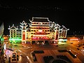 夜晚的武陵阁 - panoramio.jpg