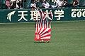 始球式 - Flickr - Kentaro Iemoto@Tokyo.jpg