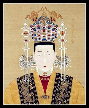 Empress Chen (Jiajing) - Empress Xiaojie of Ming
