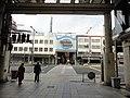 岐阜県岐阜市柳ケ瀬 - panoramio.jpg