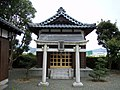 御倉神社 - panoramio.jpg