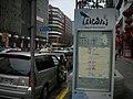 忠孝東路商圈觀光導覽地圖 20080201.jpg