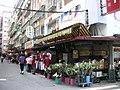 感恩堂旁的傳統菜市場(天母東路8巷) Tianmu - panoramio.jpg