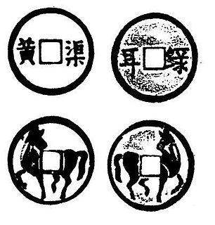 Horse coin Numismatic amulet