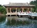 故宮博物院(至善園) - panoramio (2).jpg