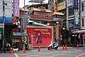 板橋慈惠宮民藝大街嘉年華 20130213.jpg