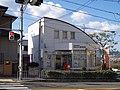 河内長野美加の台郵便局 Kawachinagano-Mikanodai Post Office 2013.2.10 - panoramio.jpg
