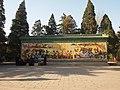 祭日壁画 - Mural of Sun Worship - 2012.04 - panoramio.jpg