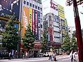 秋葉原2003年 (東京都千代田区) - panoramio - gundam2345 (2).jpg