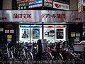 蒲田宝塚 テアトル蒲田 2015 (19812636025).jpg