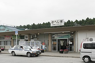 Noheji Station - Noheji Station in July 2008