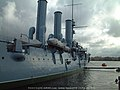 阿芙乐尔号巡洋舰 AURORA cruiser, Крейсер Аврора - panoramio.jpg