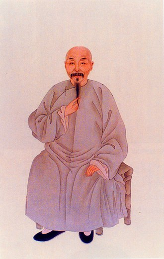 Self-Strengthening Movement - Feng Guifen, coiner of the phrase