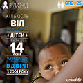 -EVERYchild has rights (15667662597).jpg