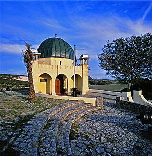 Sheikh Yusuf - Sheikh Yusuf's tomb in Macassar