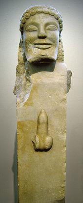penis i phallus, kim są zbiór w celu poprawy erekcji
