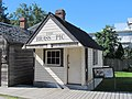 082 - Skagway - House of Negotiable Affection.jpg