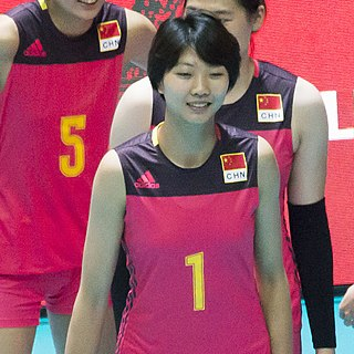 Yuan Xinyue volleyball player