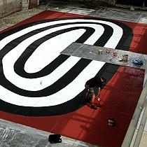 108 biennale venezia 2007 (cropped).jpg